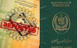 اخراج ۴۷ تبعه پاکستانی از ترکیه