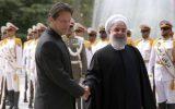 بیانیه مشترک ایران و پاکستان/ استفاده از همه ظرفیتها برای افزایش فعالیتهای تجاری